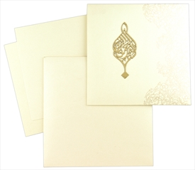 Small Wedding Invitations Small Wedding Cards Small Cards