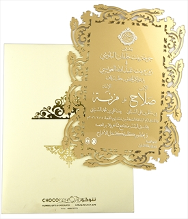 indian wedding cards scrolls invitations wedding invitation indian wedding invitations hindu wedding cards sikh cards muslim wedding cards - Indian Wedding Invitation