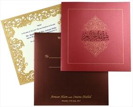 Buy Muslim Wedding Cards Invitations Walima