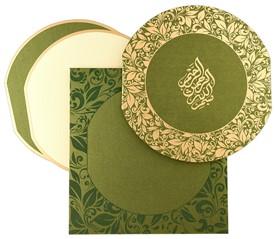 Buy Muslim Wedding Cards Muslim Wedding Invitations Walima Cards