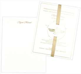 muslim wedding invitations islamic wedding cards walima cards - Muslim Wedding Cards
