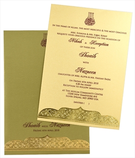loading - Muslim Wedding Invitations