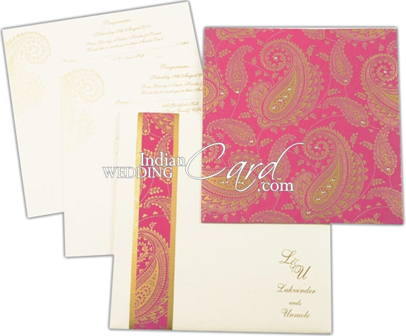 Muslim Wedding Cards Scrolls Invitations Invitation
