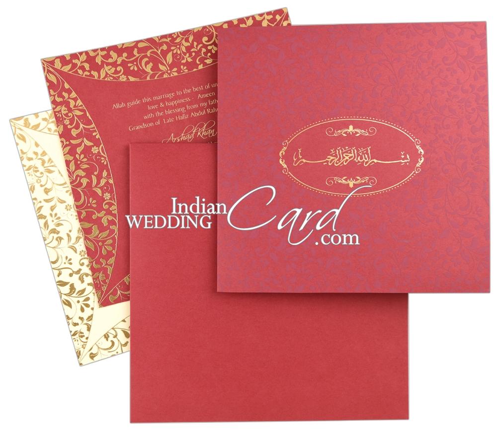 D-7885, Pink Color, Muslim Cards.
