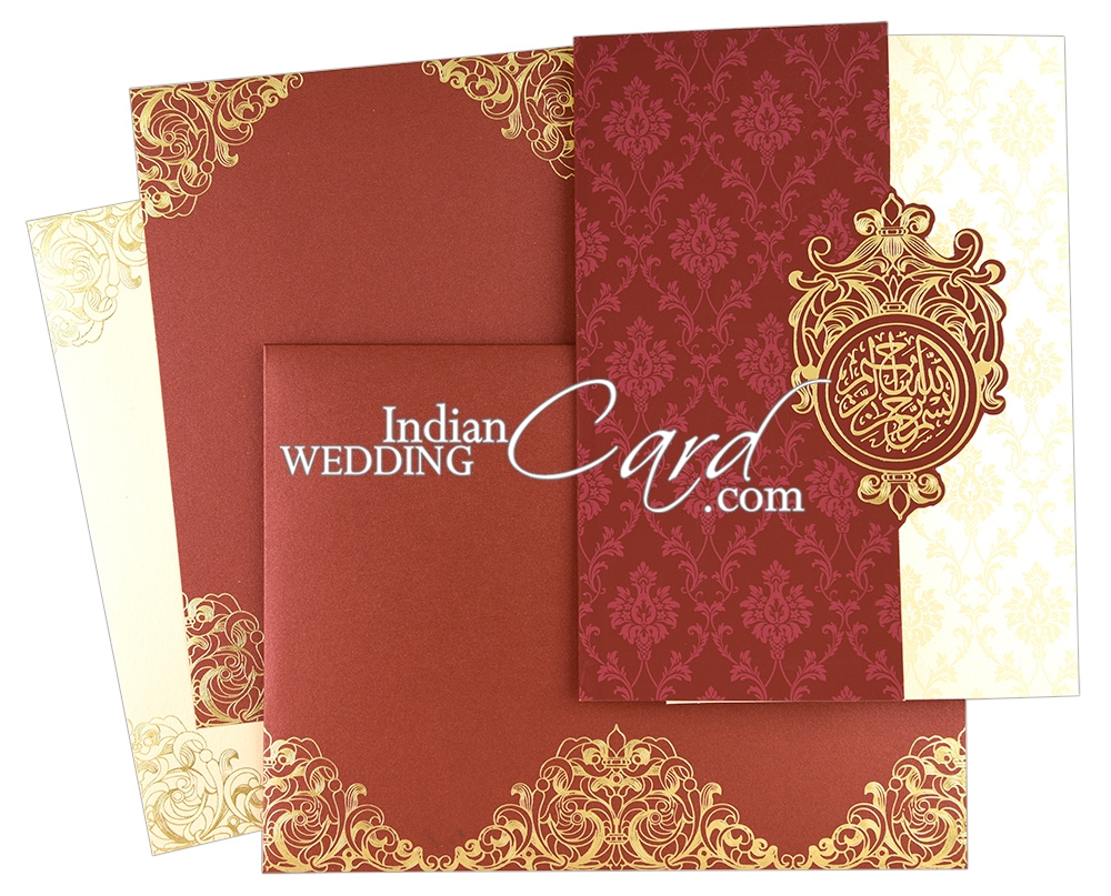 D-7984, Red Color, Shimmery Finish Paper, Muslim Cards.