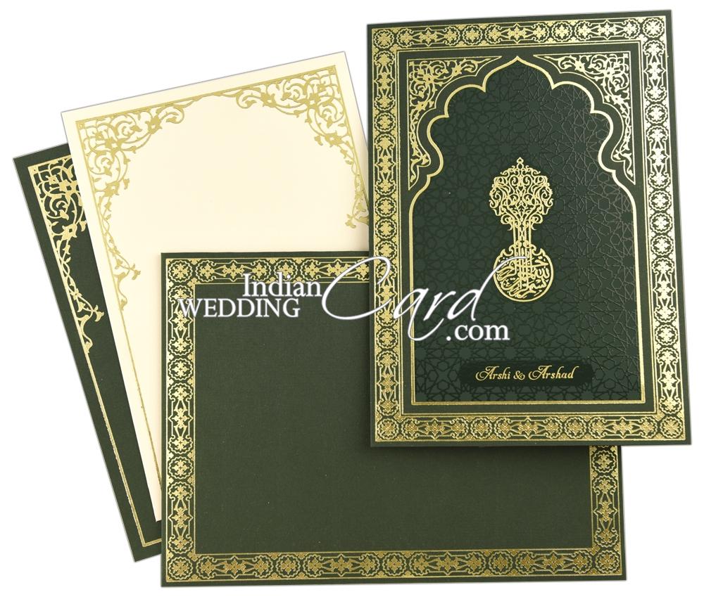 green colored arch theme muslim wedding invitation  d8137