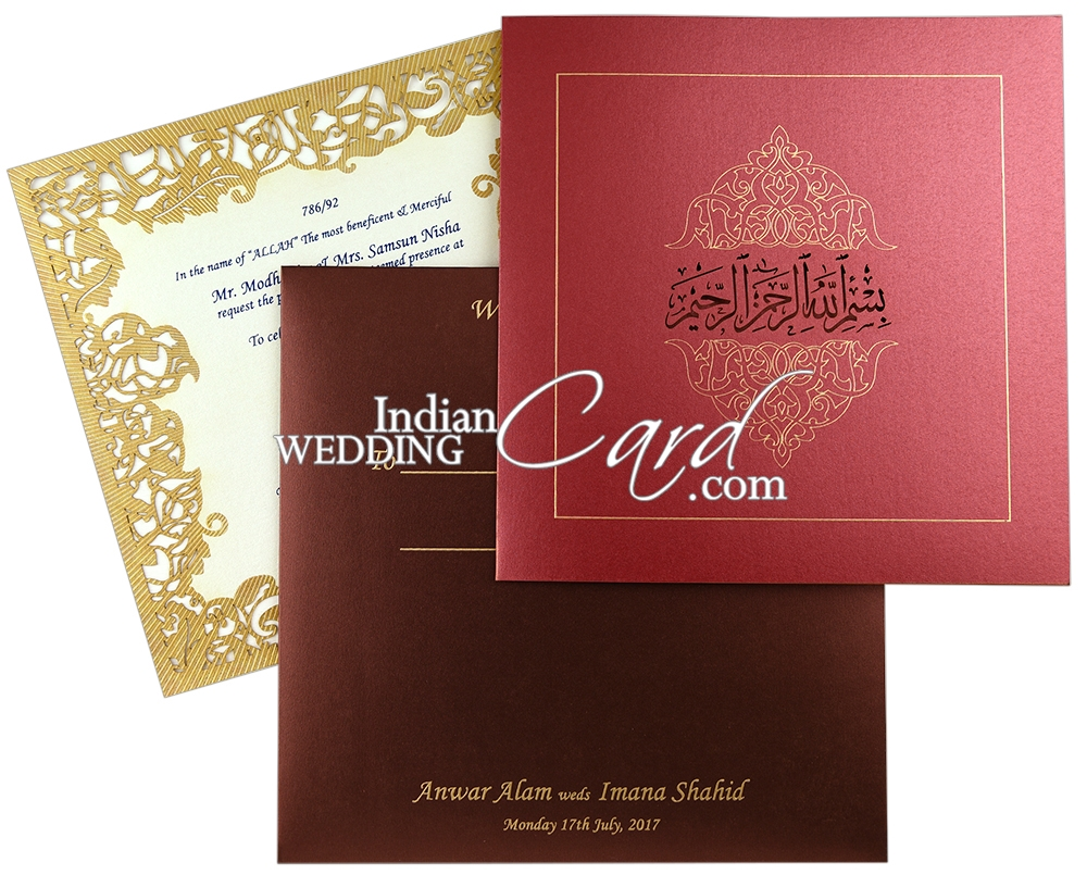 D-8153, Red Color, Shimmery Finish Paper, Laser Cut Cards, Muslim Cards.