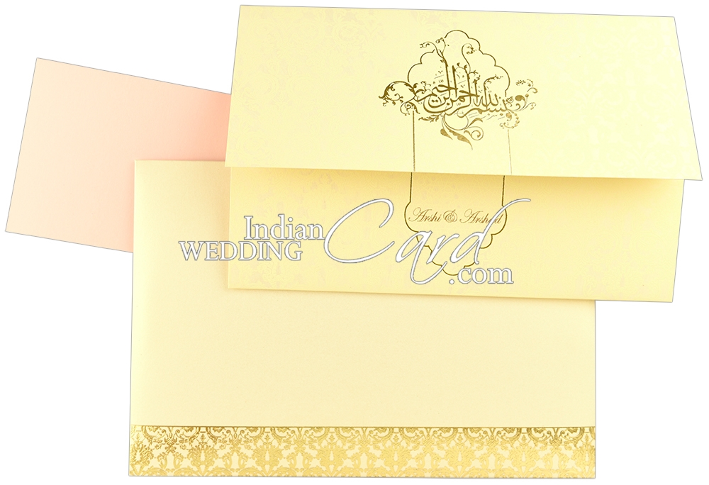 Muslim Wedding Cards, Scrolls Invitations, Wedding Invitation ...