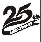 Anniversary Symbols