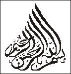 Logos, Symbols & Dividers