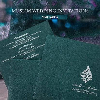 largest collection scroll invitations muslim wedding cards