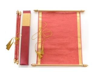 Scrolls Invitations