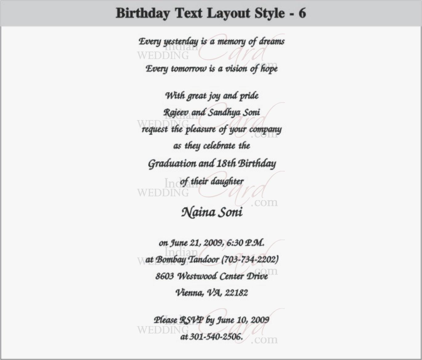 Christian Birthday Invitations Best Custom Invitation Template