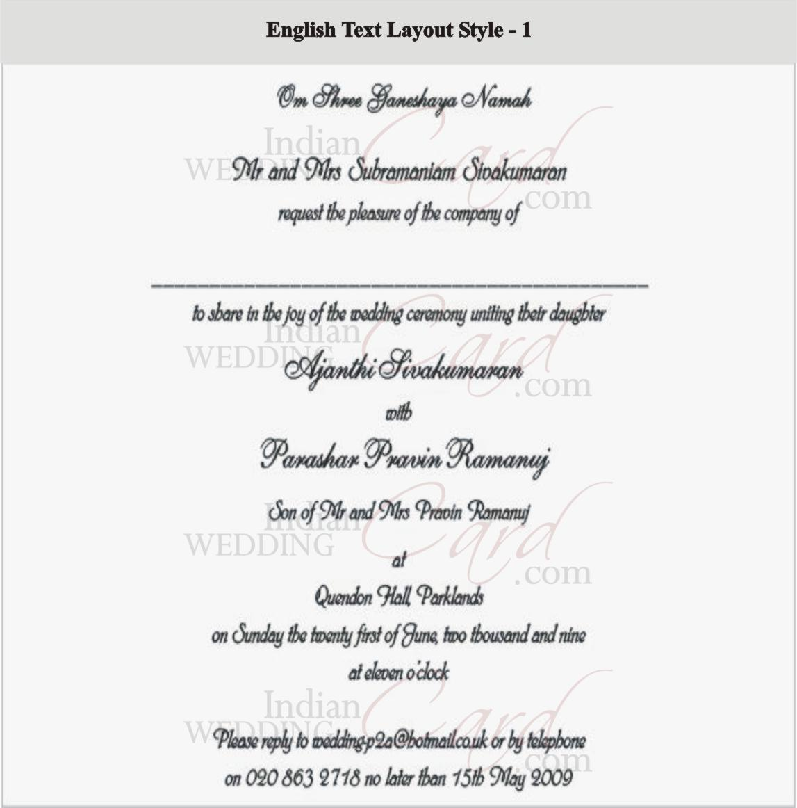 Scroll wedding invitations scroll invitations wedding scrolls bat english text layout 1 stopboris Image collections