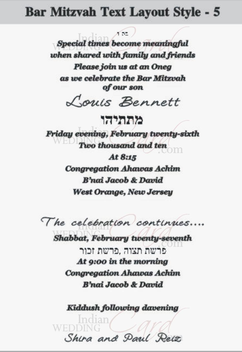 Scroll wedding invitations scroll invitations wedding scrolls bat bar mitzvah layout 5 stopboris Image collections