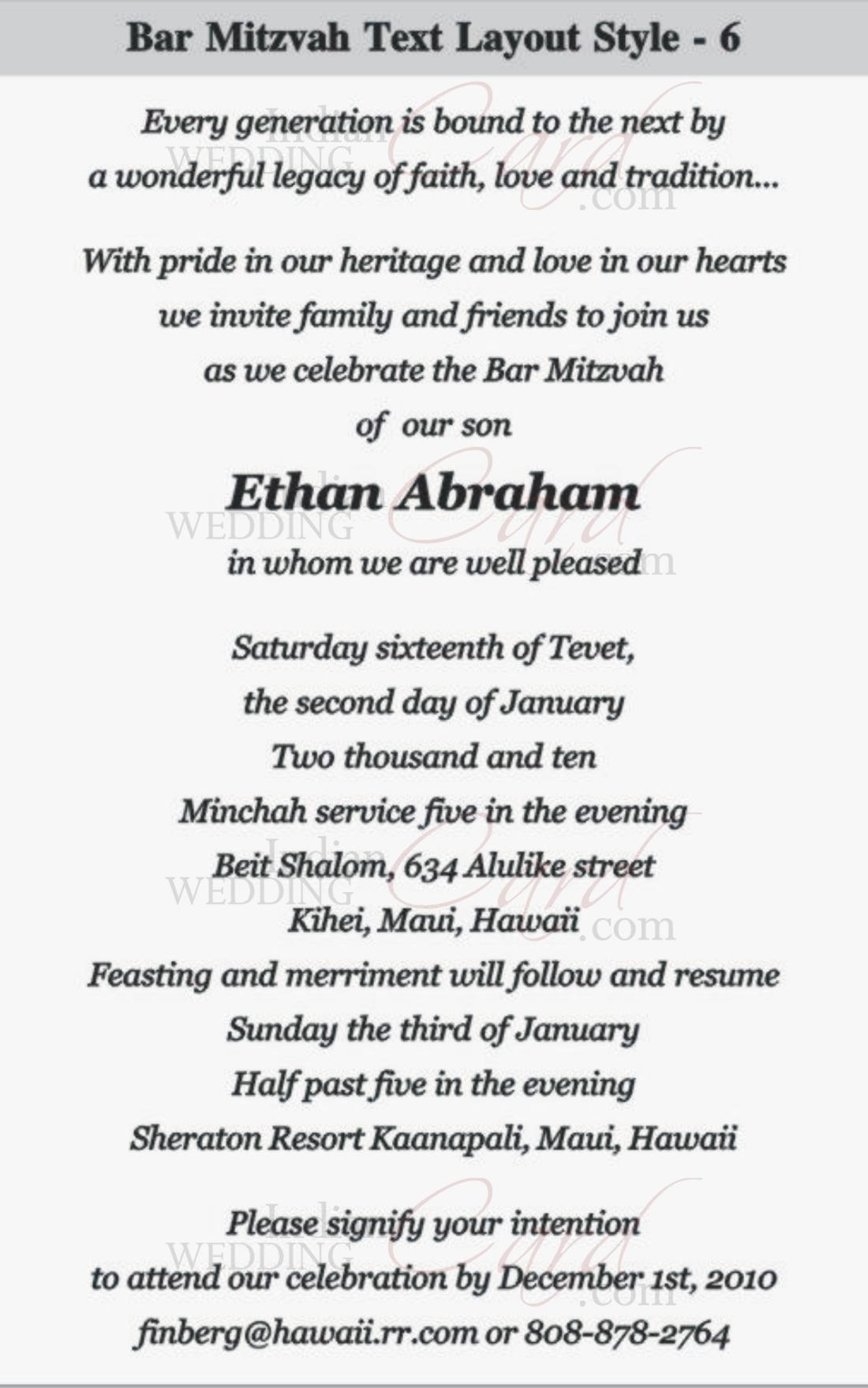 Scroll Wedding Invitations Scroll Invitations Wedding Scrolls – Bat Mitzvah Party Invitation Wording
