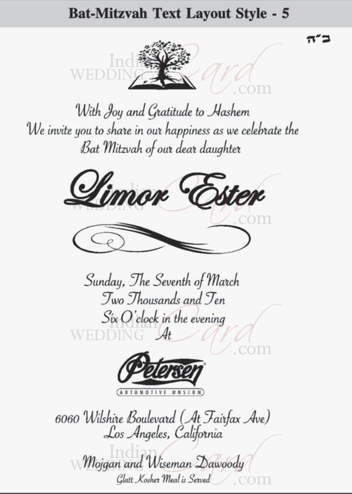 Scroll Wedding Invitations, Scroll Invitations, Wedding Scrolls ...