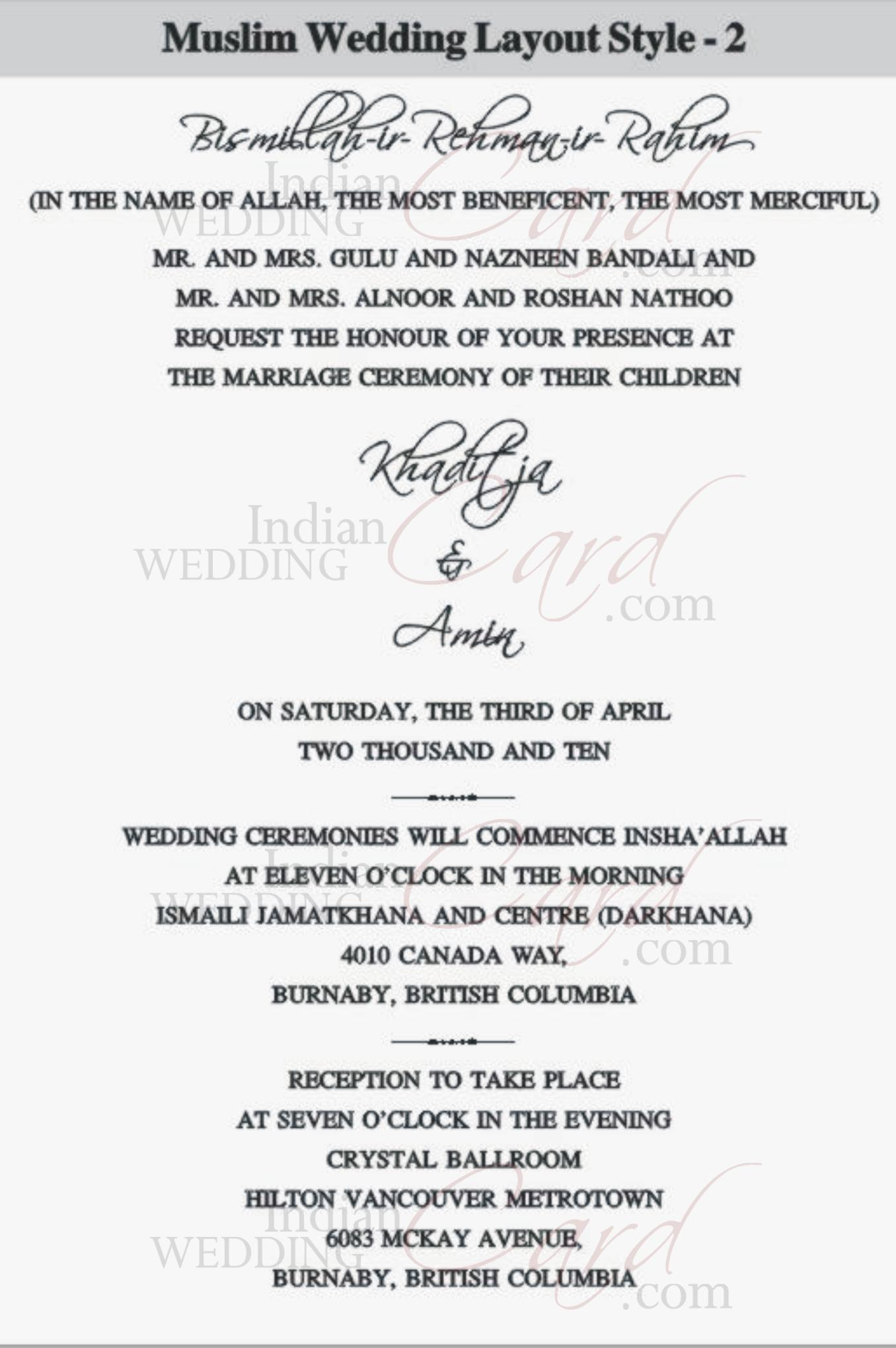 Scroll wedding invitations scroll invitations wedding scrolls muslim wedding layout 2 stopboris Image collections