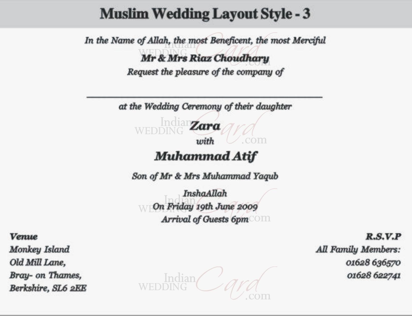 Muslim Wedding Invitation Cards: Scroll Wedding Invitations, Scroll Invitations, Wedding