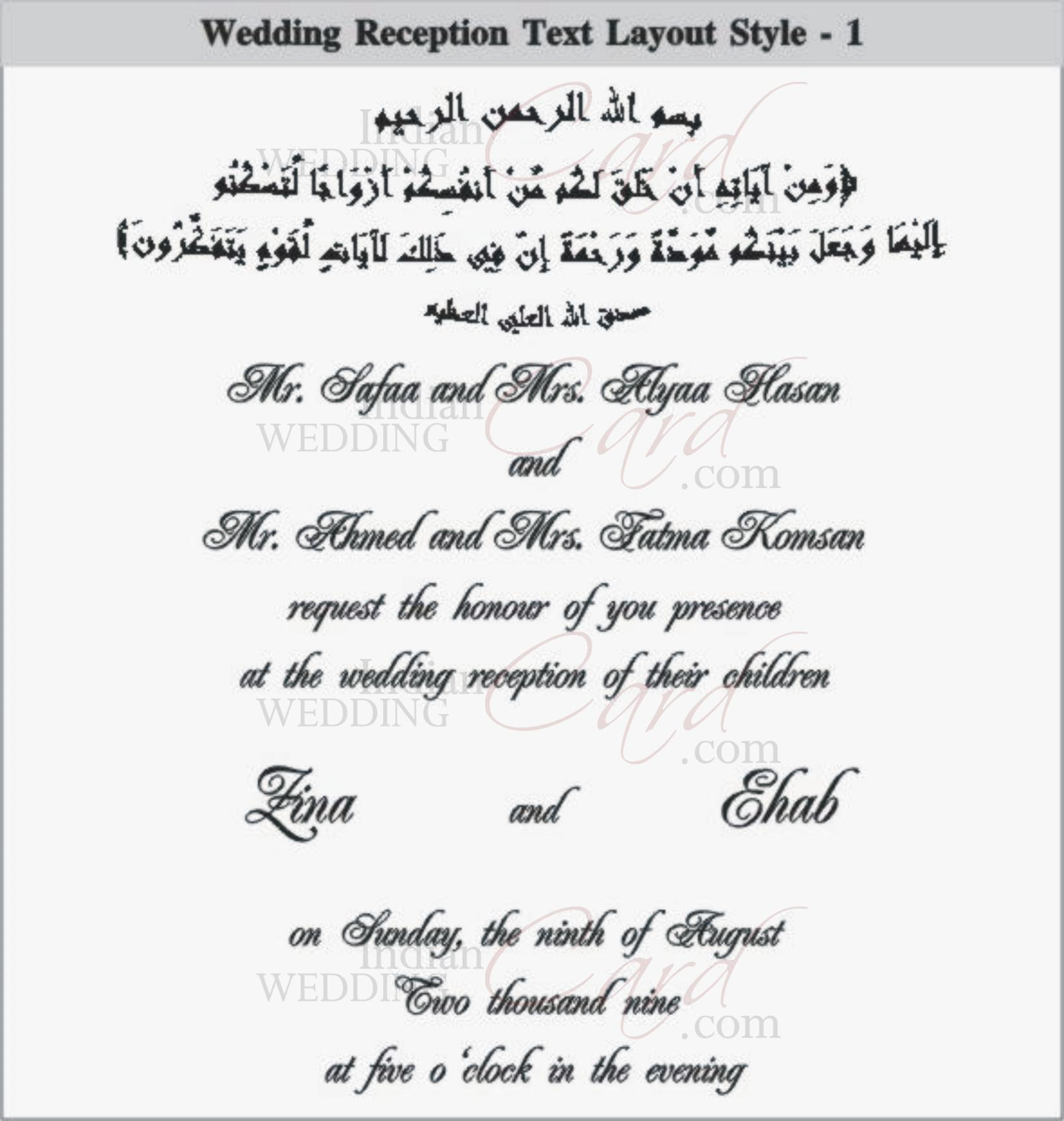 Scroll Wedding Invitations Scroll Invitations Wedding
