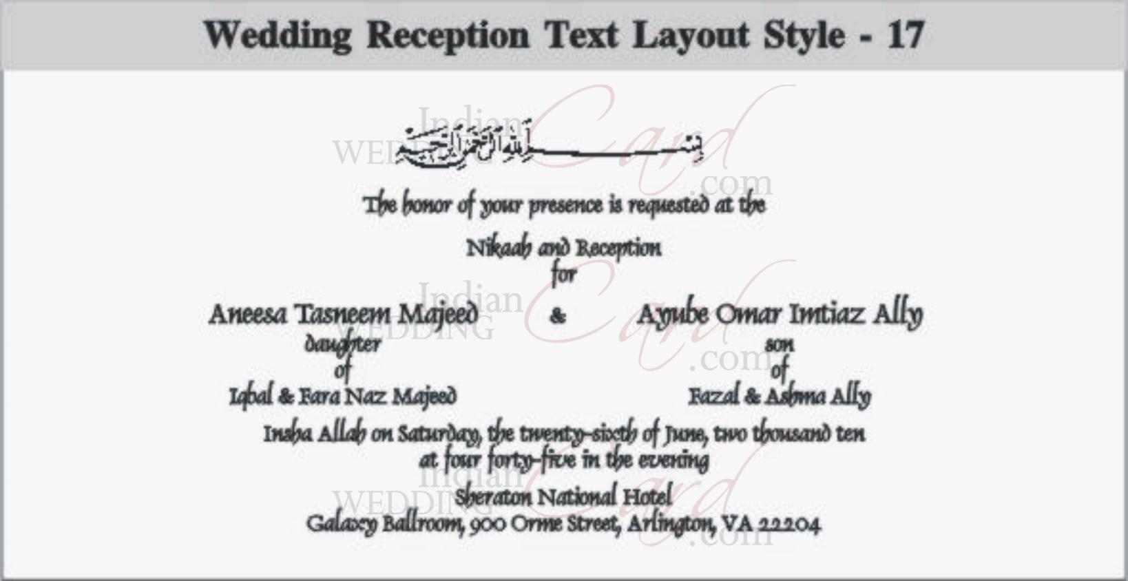 Scroll Wedding Invitations Scroll Invitations Wedding Scrolls Bat - Islamic wedding invitation templates
