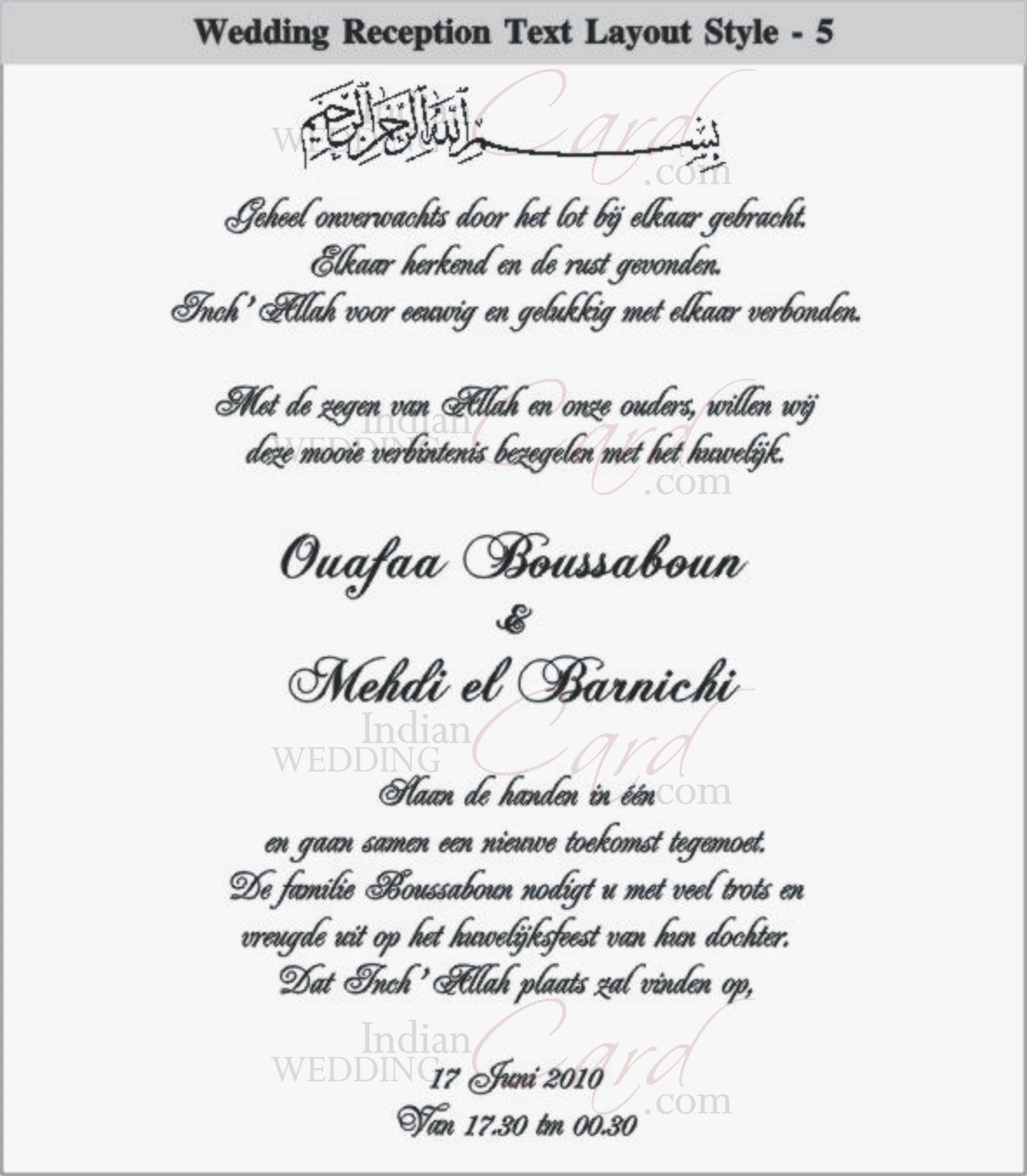 Scroll Wedding Invitations Scroll Invitations Wedding Scrolls