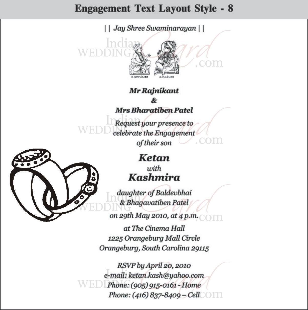 Engagement Invitation In Marathi Text Premium Invitation